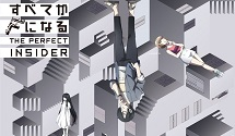 Everything Becomes F: The Perfect Insider Review (Anime)