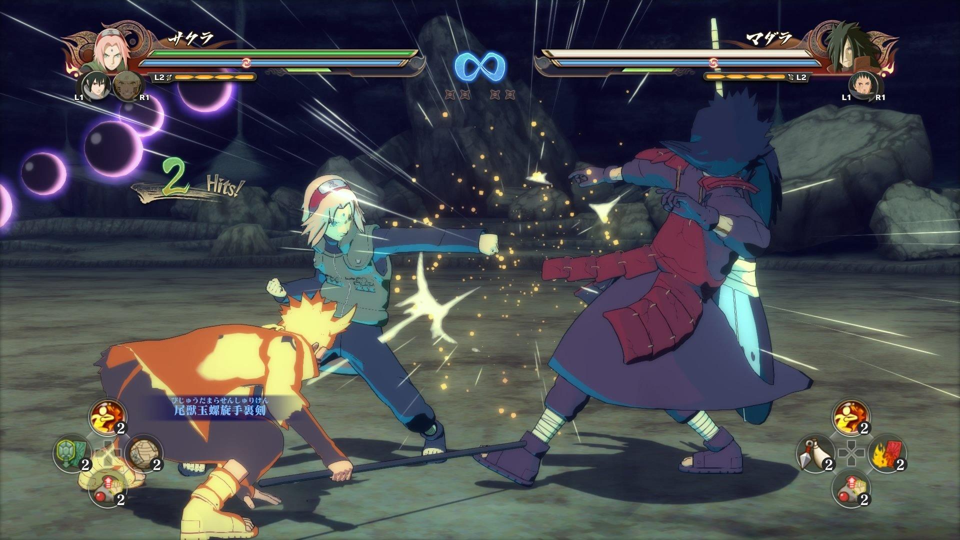 010_1437139172 Naruto Shippuden Ultimate Ninja Storm 4