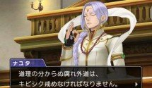 Ace Attorney 6 introduces prosecutor Nayuta Sadmadhi