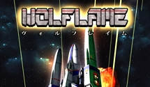 Astroport's New Shmup WOLFLAME on Greenlight