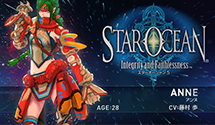 New Star Ocean: Integrity and Faithlessness Character Trailer Introduces Anne