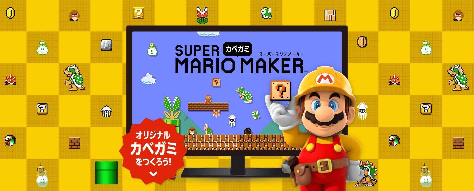 Mario maker wallpaper 1920x1080 for Online house maker