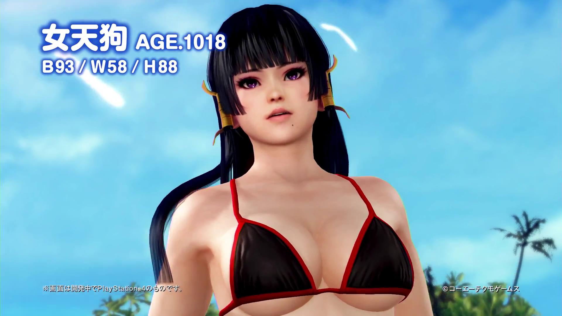 Dead Or Alive Xtreme 3 Nyotengu Character Trailer Rice