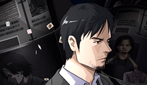 Chase: Unsolved Cases Investigation Division – Distant Memories launch in Japan