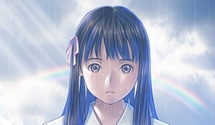 Root Letter's Third Trailer Focuses on Gameplay
