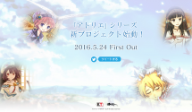 Atelier 18 to be Revealed 24 May