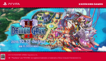 Kadokawa Annonce Demon Gaze 2 Release Date, Debut Trailer