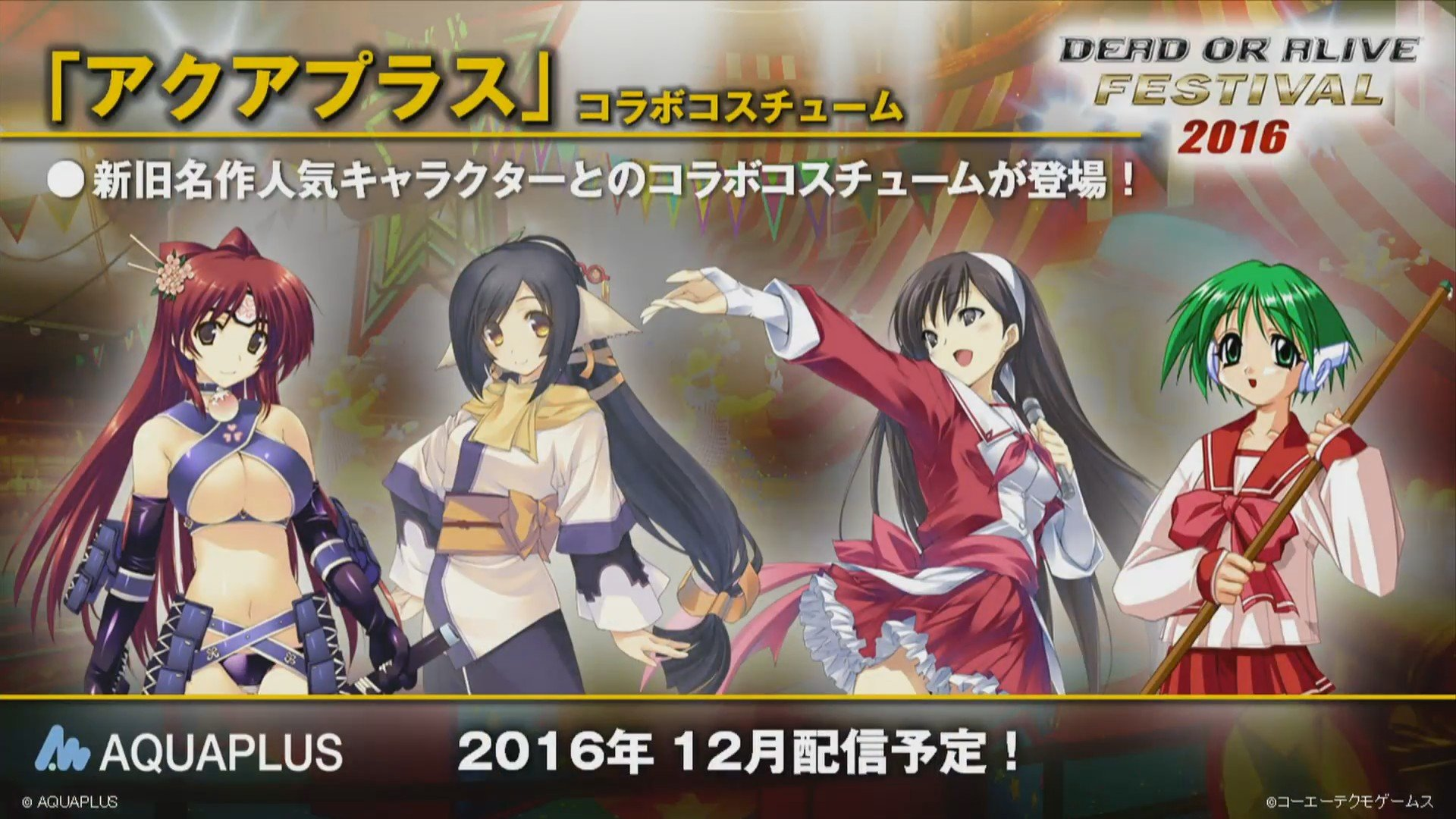Dead Or Alive 5 Gets Kof Mai And Attack On Titan Dlc Rice Digital