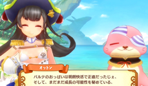 Genkai Tokki: Seven Pirates Newest Trailer Has You Fighting Perverted Monsters