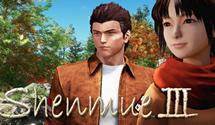 Shenmue III One Year Anniversary Update