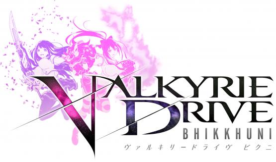 PQube Confirm Valkyrie Drive English Release 4