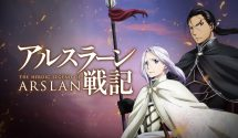 Win a copy of The Heroic Legend of Arslan on Blu-Ray or DVD!