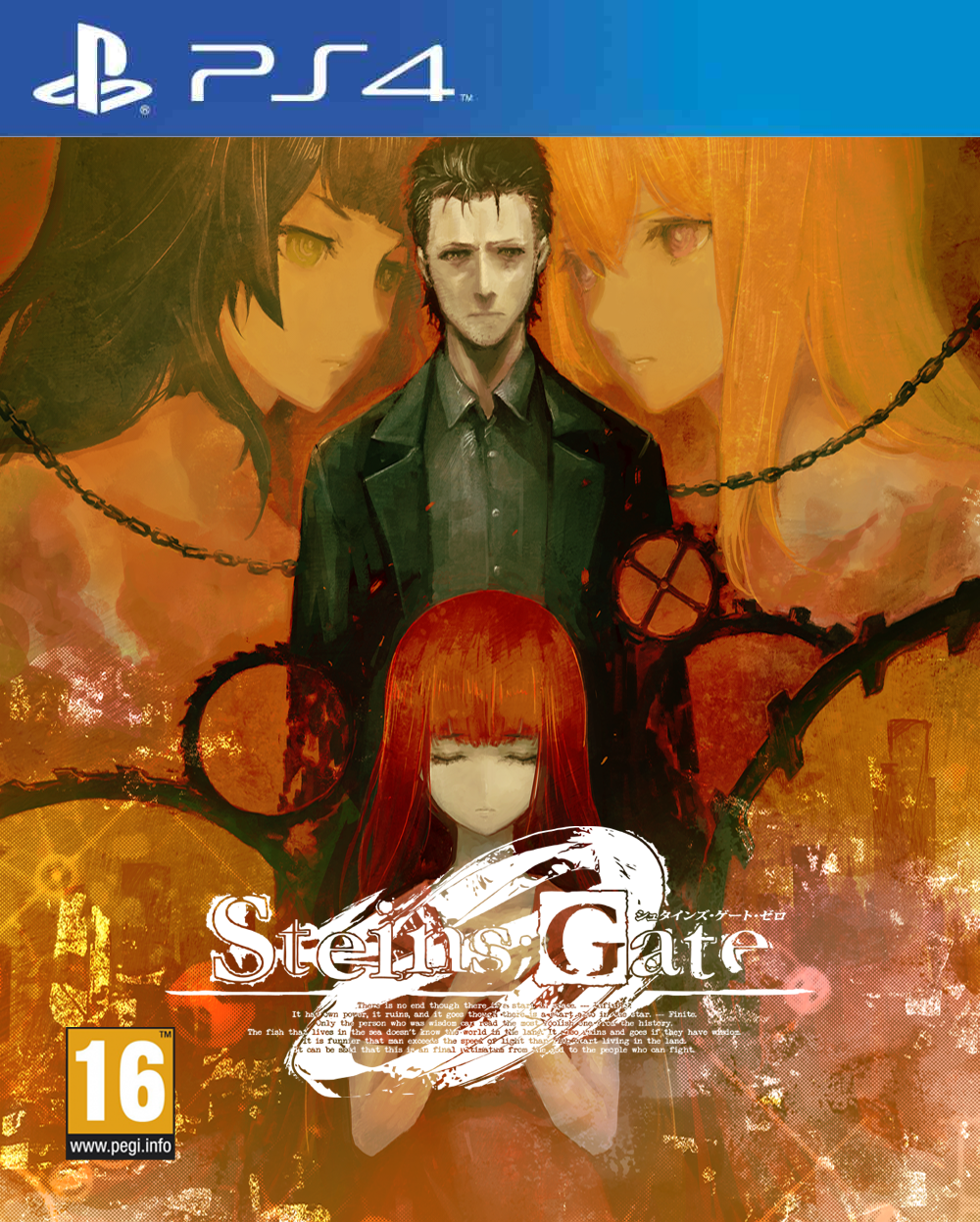 Steins;Gate 0 Amadeus Edition