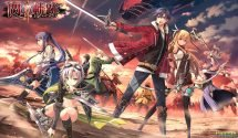 Trails of Cold Steel II Europe Release Date Confirmed