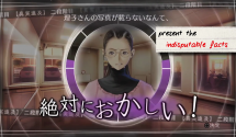 Root Letter Preview – A More Serious Phoenix Wright Experience