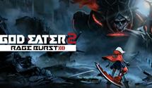 God Eater 2: Rage Burst Review (PS4)