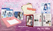 Rice Exclusive Root Letter Pen Pal Edition Announced