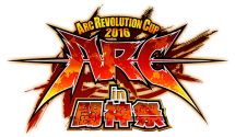 The Road to Arc Revolution Cup Starts Here! Arc Revo Qualifiers Begin This Weekend in London