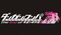 Danganronpa 3 anime to conclude 29th September