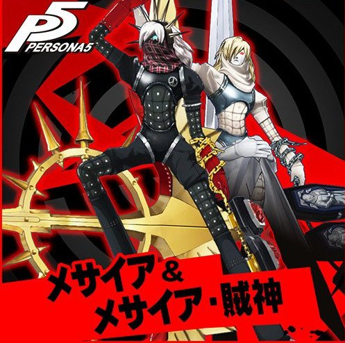 Persona 5 best slacking off option