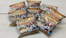 Japanese Company Puts Employee Trading Cards Inside Crisps