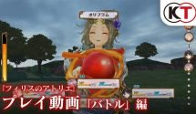 Atelier Firis Gameplay Videos Showcase the New Atelier, Areas, and Battles