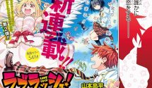 Love Rush Cancelled After 14 Chapters, One of Shonen Jump's Latest Manga