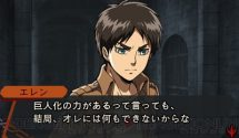 Attack on Titan: Escape from Certain Death Gets New Trailer and Screenshots