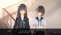 Blue Reflection Trailer and Further Details Revealed