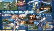 Musou Stars Release Date Announced (in Japan), More Characters Confirmed