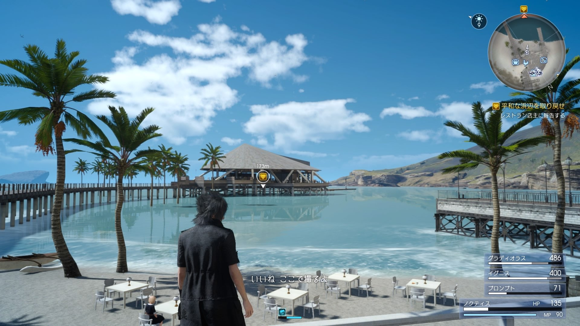 how to get judgement disc final fantasy 15