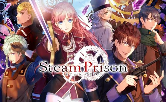 Otome Visual Novel Steam Prison English Release Announced