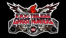 Tokyo Twilight Ghost Hunters Daybreak Special Gigs Review