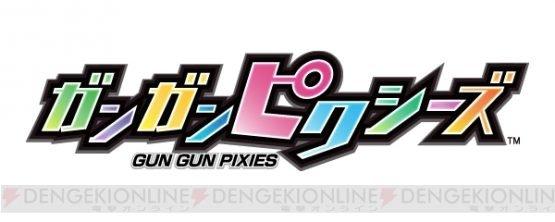 logo_cs1w1_600x240