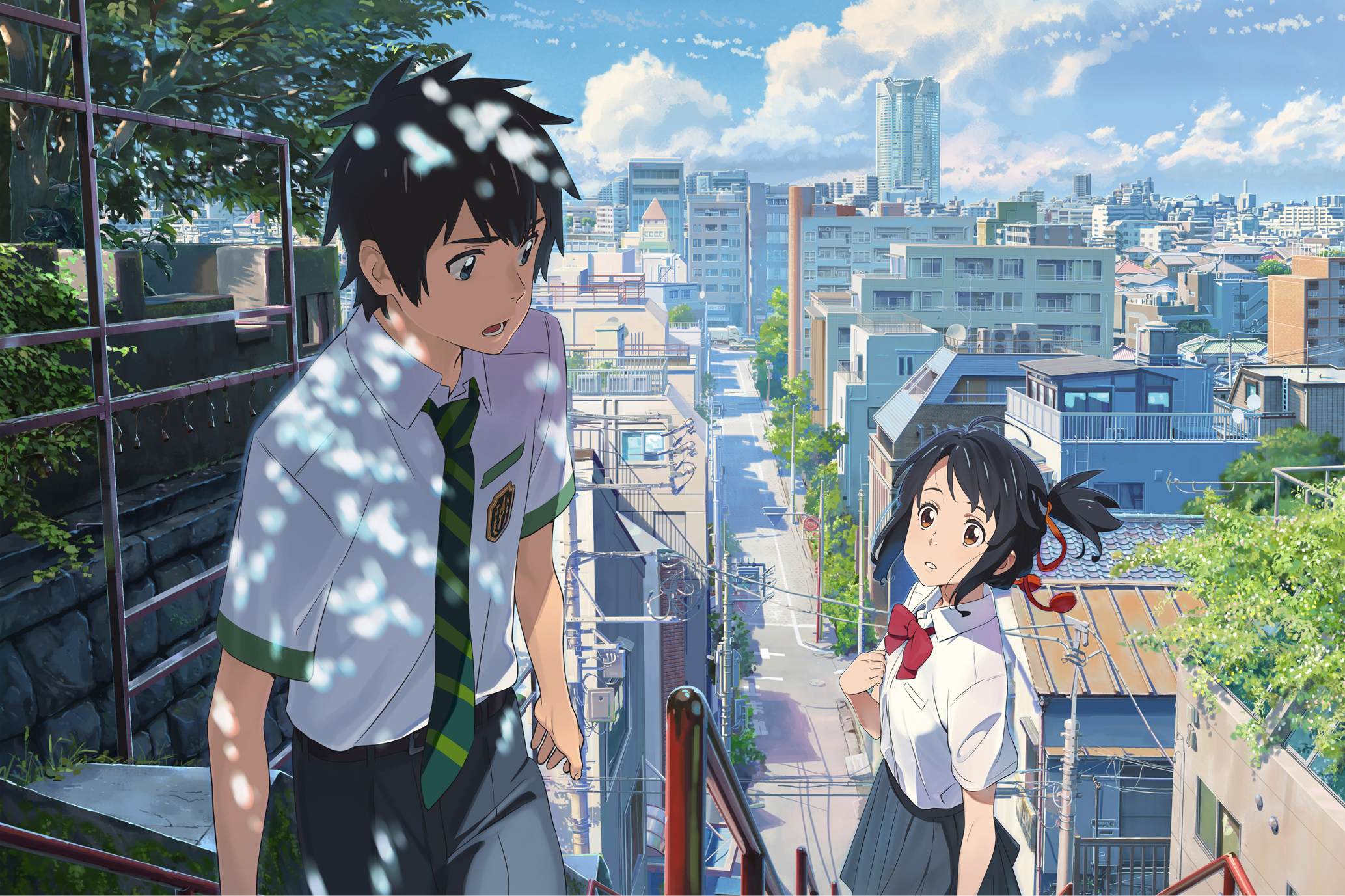 Your Name: 'Your Name' Breaks Box Office Records