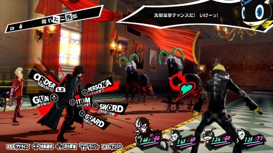 Persona 5 Preview - Surpassing Expectations 6