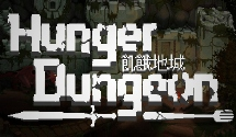 Hunger Dungeon Character Guide