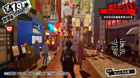 Persona 5 Preview - Surpassing Expectations 2