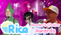 Rice Digital Reader's Choice Awards 2016