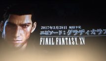 Final Fantasy XV DLC Release Dates Announced: Booster Pack, Gladiolus, Prompto