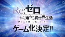Re:Zero Visual Novel Opening Movie Released