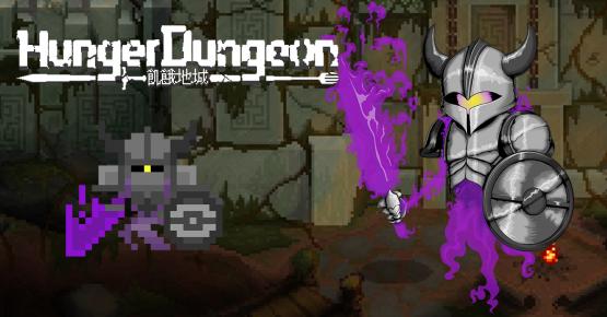 magic-armor-pr