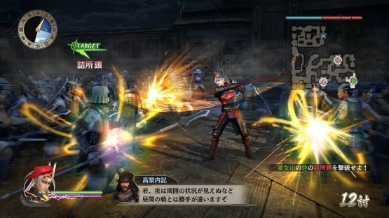 Samurai Warriors: Spirit of Sanada Preview - Warriors Has Always Been About the Story Battle_Masayuki