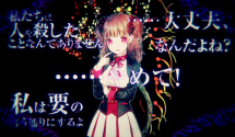 Eleventh Exile Election Character Trailer Introduces Ichika Houshi