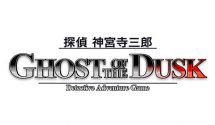 Jake Hunter: Ghost of the Dusk Comes to 3DS August 31st in Japan