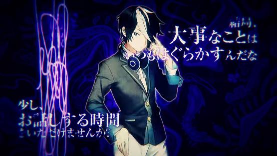 Kaname Ichijou Exile Election Character Trailer