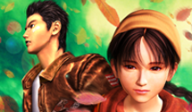 Shenmue HD Remaster coming in 2017