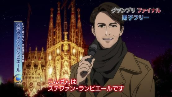 Yuri!!! on Ice Review