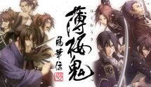 Hakuoki Shinkai: Fuukaden Releases July 13th in Japan