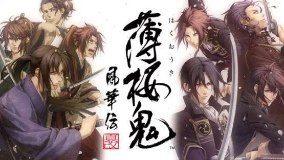 Hakuoki Shinkai: Fuukaden Announced for PS4